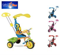 ילדים מתגלגלים! אופני טיולון סטאר טרייק דגם דלוקס, נוחים ובטיחותיים עם גגון שמש וסלסלה אחורית