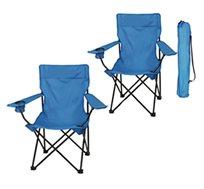זוג כיסאות מתקפלים עם ידיות + תיק גב מתנה CAMPTOWN