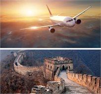 טיסה הלוך חזור לבייג'ינג רק בכ-$509*