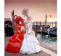 """קרנבל מסכות בונציה! חופשה באיטליה ל-4 לילות ע""""ב א.בוקר החל מכ-$799*"""