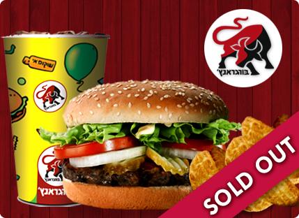 דיל קרוקודיל! רק ₪15 עבור המבורגר ראנץ' במגוון טעמים ותוספות+פוטטו+שתייה ברשת בורגראנץ' האהובה!