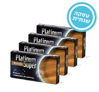 עדשות מגע חודשיות Platinum super רק ₪49 לחבילה! מארז של 4 חבילות למשך שנה