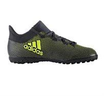 נעלי קט רגל X Tango לנוער - שחור/ירוק