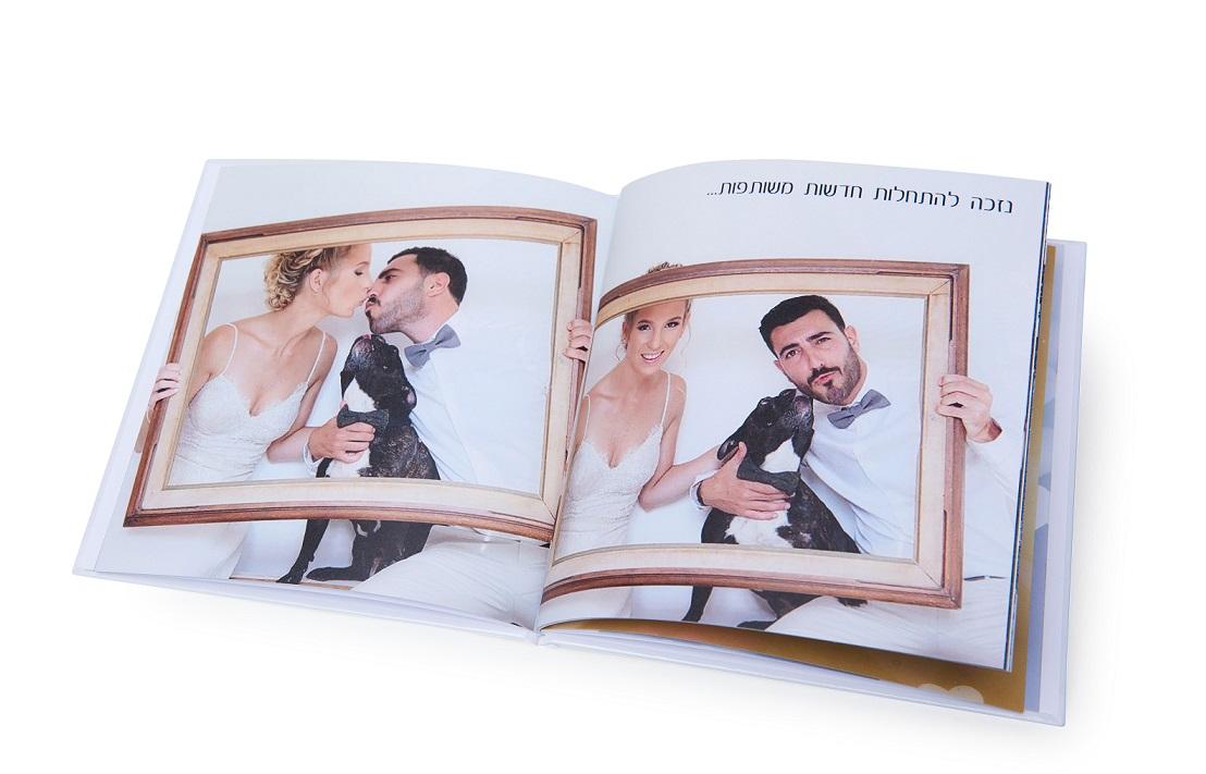 אלבום מרובע 15X15 כרוך בכריכה קשה 32 עמודים  - תמונה 3