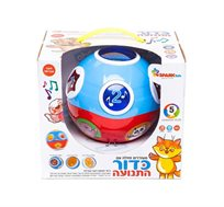 'כדור תנועה' משחק לילדים Spark toys - משלוח חינם