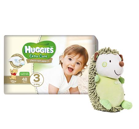 3 חבילות חיתולי Huggies Extra Care שלב 3+ בובת קיפוד רכה מתנה