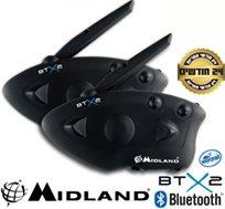 זוג דיבוריות Bluetooth A2DP לאופנועים, עמיד בגשם, שיחות אינטרקום עד 3 רוכבים עד 800 מ' MIDLAND BTX2