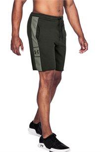 מכנס קצר לייף סטייל UNDER ARMOUR לגבר בצבע ירוק חאקי