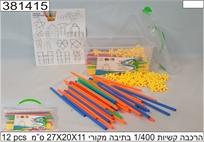 הרכבה קשיות (קש-קשי) 400 יח'  מקורי חברת בית הצעצוע!