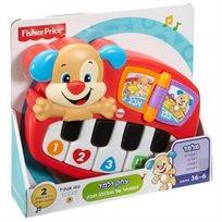 פסנתר צחק ולמד הכלבלב הנבון - דובר עברית