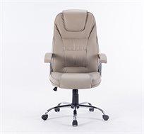 כסא מנהל אורטופדי מרופד בעל ידיות ומנגנון הגבהה