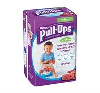 3 חבילות תחתוני גמילה האגיס Pull Ups חד פעמיים לחוויית גמילה קלה, מוצלחת ונעימה
