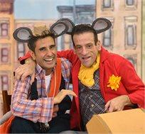 כרטיס להצגה 'עכבר העיר ועכבר השדה' של תיאטרון אורנה פורת ב- 7.12