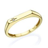 טבעת זהב בשיבוץ יהלום כוכב