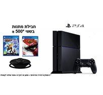 קונסולה Playstaion 4 גרסא אירופאית שנתיים אחריות וחבילת מתנות בשווי 500 ₪! -יבואן רשמי