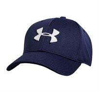 כובע מצחייה Under Armour - צבע לבחירה