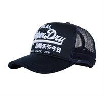 כובע SUPERDRY Vintage Logo Edition לגברים בצבע כחול נייבי