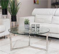 שולחן לסלון בעיצוב אלגנטי משולב זכוכית ובסיס מתכתי