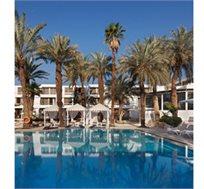 """סופ""""ש באילת, 2 לילות לזוג ו-2 ילדים במלון 'אסטרל פאלמה אילת' ב-18-20.2 ע""""ב א.בוקר רק ב-₪1098!"""
