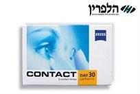 איכות ללא פשרות! עדשות מגע חודשיות מבית ZEISS גרמניה כוללות מסנן UV, רק ב-₪53!