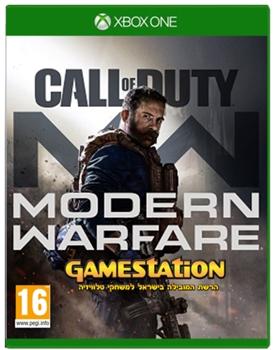 Call Of Duty Modern Warfare Xbox One קול אוף דיוטי אירופאי! הזמנה מוקדמת!