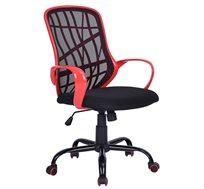 כיסא היי-טק מעוצב למשרד או לתלמיד Homax במגוון צבעים לבחירה