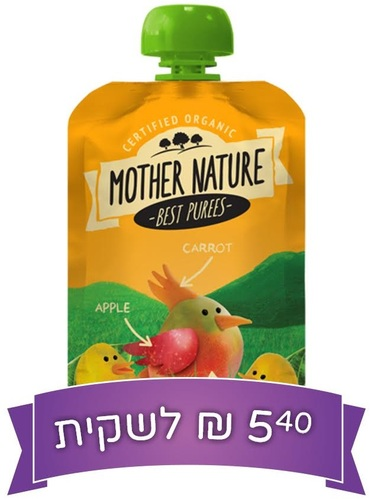 מארז 10 יחידות מחית פירות אורגנית - תפוח עץ, גזר, מנגו