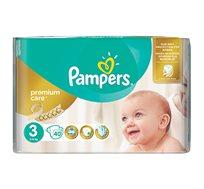 מארז 4 חבילות חיתולים Pampers Premium באריזה חדשה ומוגדלת - כולל משלוח חינם עד הבית
