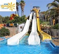 עולים על הגל! יום כיף ב'שפיים', 4 כרטיסי כניסה לפארק המים הגדול כולל כל האטרקציות