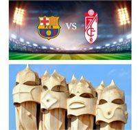 כרטיסים למשחק ברצלונה מול גרנדה כולל טיסות ו-3-4 לילות בברצלונה החל מכ-€639* לאדם!