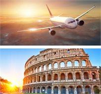 טיסות לרומא עם חברת 'Aegean' בחודשים נובמבר עד מרץ רק בכ-$199*