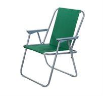 כיסא פיקניק מתקפל לגינה, קמפינג וים Australia Camp