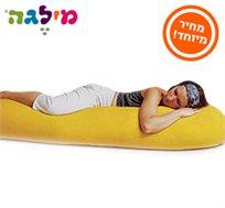 מבצע ל-72 שעות בלבד! כרית גליל ארוך מבית מילגה, נהדר ככרית תמיכה לרוחב המיטה או לשינה על הצד בהריון!