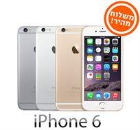 """אספקה מיידית! iPhone 6 מעבד Dual-core מתקדם, 16GB, מסך """"4.7, אחריות לשנה! תומך בכל המפעילים ובדור 4"""