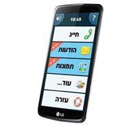 טלפון סלולרי לגילאי הדור השלישי LG K10 Basic נפח 16GB
