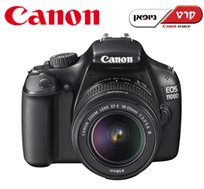 מצלמת EOS1100D 18-55 מבית CANON