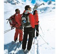 """עושים סקי באיטליה! טיסה+7 לילות ע""""ב פנסיון מלא+סקי פס+העברות+הדרכה החל מכ-€1099* לאדם!"""