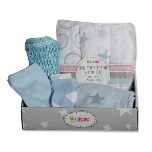 מארז Minene מתנה ללידה - כחול