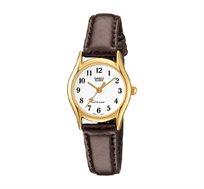 שעון יד אנלוגי כוכב עם רצועת עור - חום