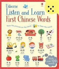 ספר צלילים ללימוד סינית - מילים ראשונות