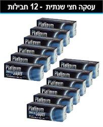 עדשות מגע יומיות איכותיות - פלטינום סופר PLATINUM SUPER למשך חצי שנה  - משלוח חינם!