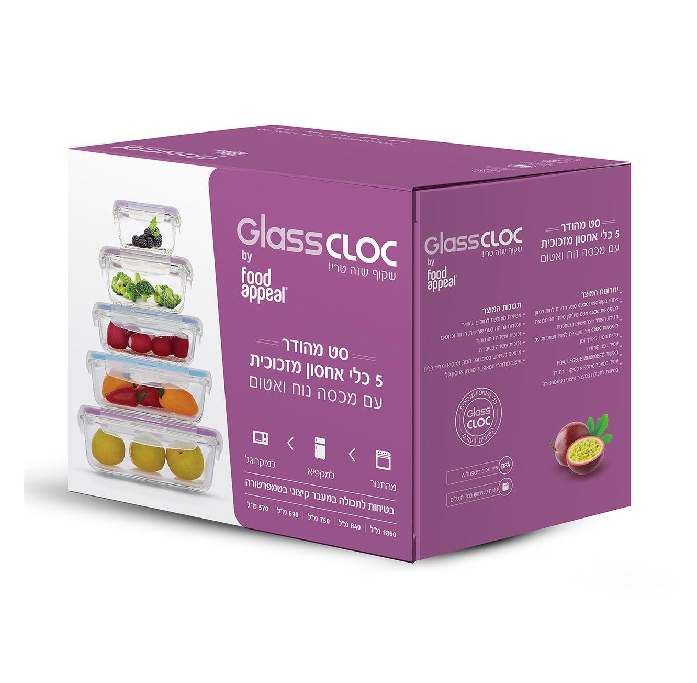 סט 5 קופסאות זכוכית מחוסמת גדלים שונים בטוחות לשימוש במיקרוגל Food Appeal  - תמונה 3