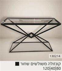 קוזנולה משולשים שחורה משטח זכוכית 130214