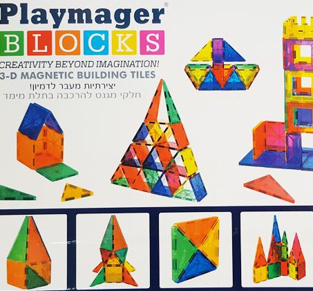משחק מגנטים PLAYMAGER - הרכבה בתלת מימד, 100 חלקים לפיתוח הדמיון, יצירתיות, חשיבה מרחבית ועוד - משלוח חינם! - תמונה 2
