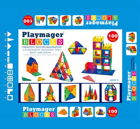 משחק מגנטים PLAYMAGER כולל 100 חלקים לפיתוח הדמיון, יצירתיות ועוד