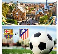 3 לילות בברצלונה כולל כרטיס לברצלונה מול אתלטיקו מדריד החל מכ-€599*