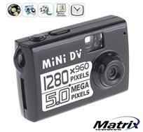 מצלמת וידאו מיני קטנה וקומפקטית