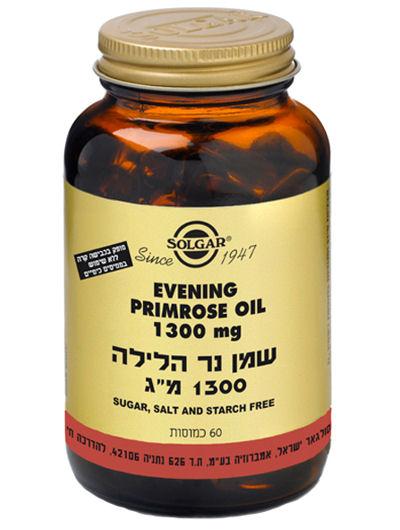 Solgar Evening Primor Oil  1300 Mg