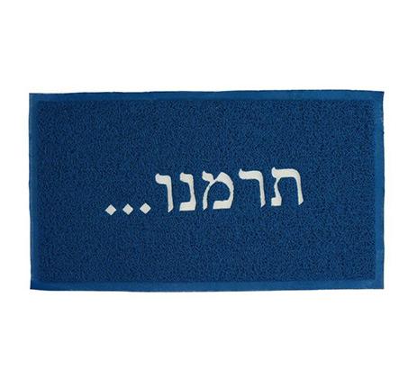 שטיח כניסה לבית בצבע כחול דגם תרמנו...