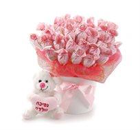 Baby Girl! זר מתוק מפרליני שוקלד בתוך כלי חרס כולל דובי מתנה מושלמת ללידת בת